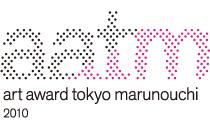 aatm-title-logo