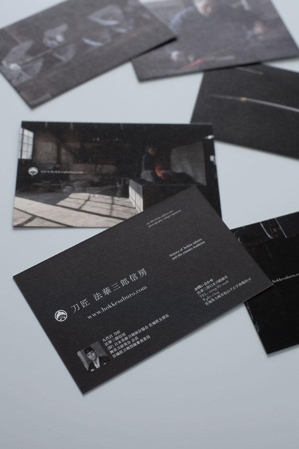 katana-postcard_03