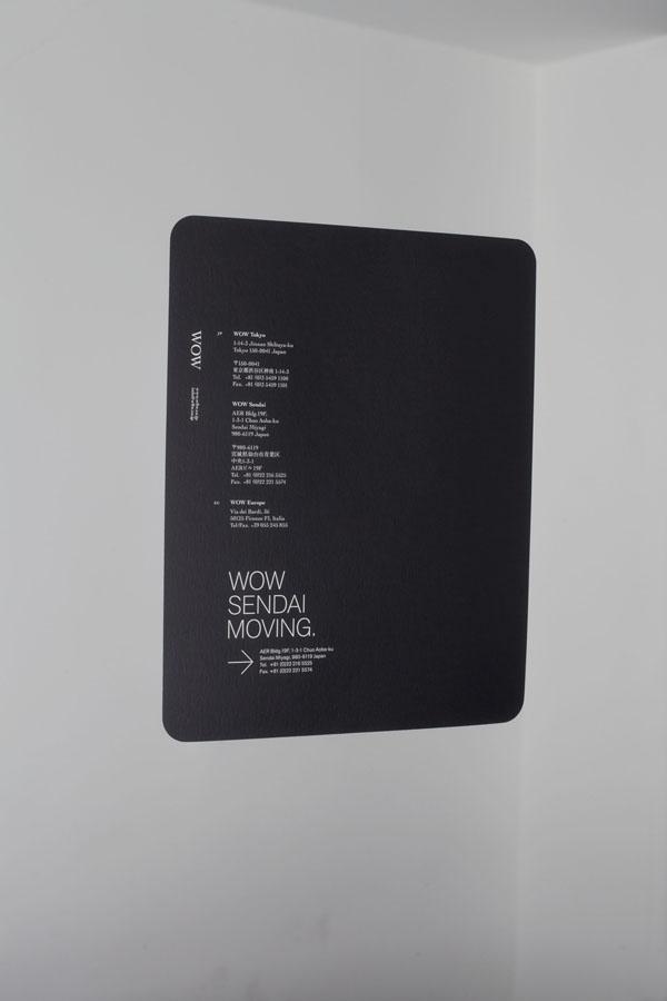 wow-card (B)_02