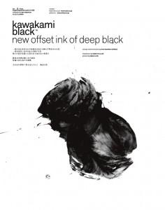 AD-kawakamiblack