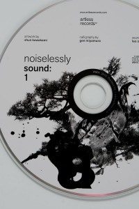 noiselessly_005