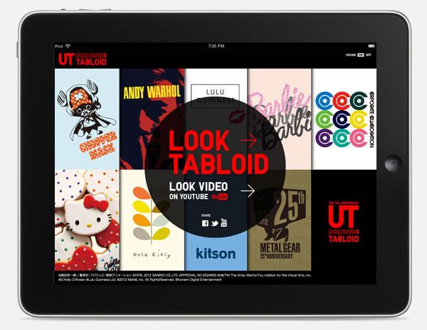 UT_iPad