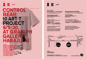 Control Bear : 10 Art-T Project / Flyer