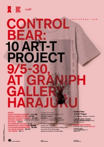 Control Bear : 10 Art-T Project / Poster
