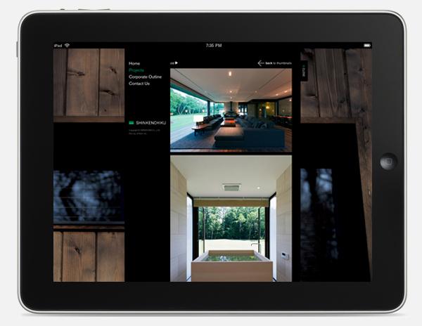 shinkenchiku-iPad-3