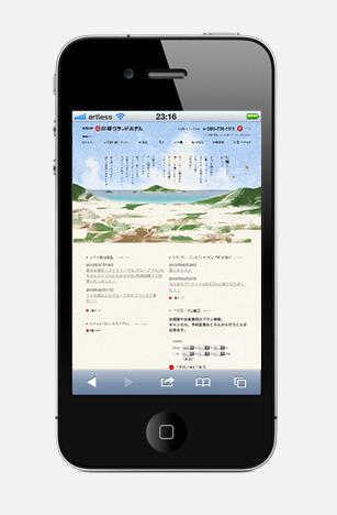 03_iphone