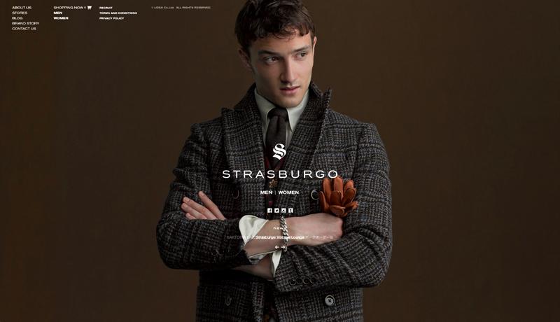 strusbrugo-201312m