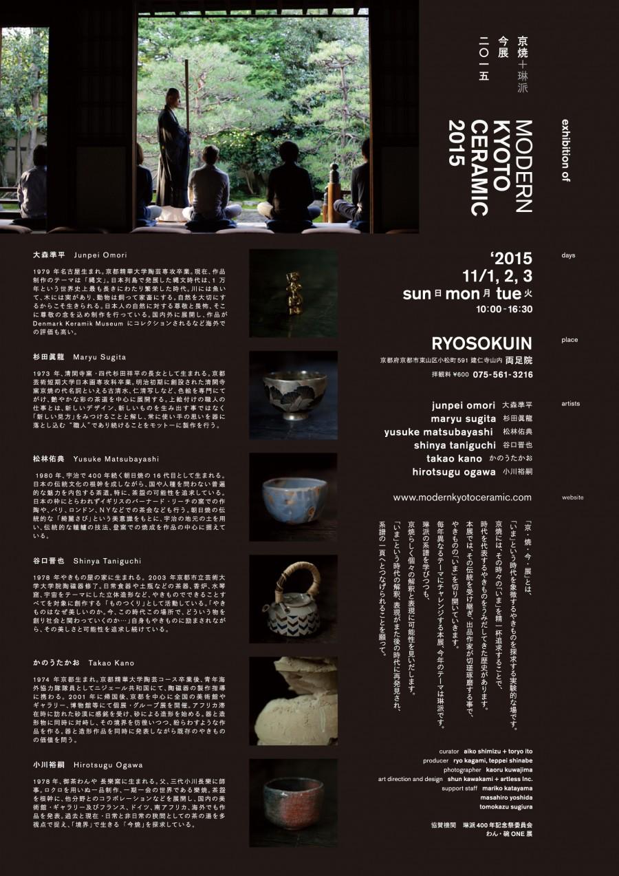 design-A4-ura-0922
