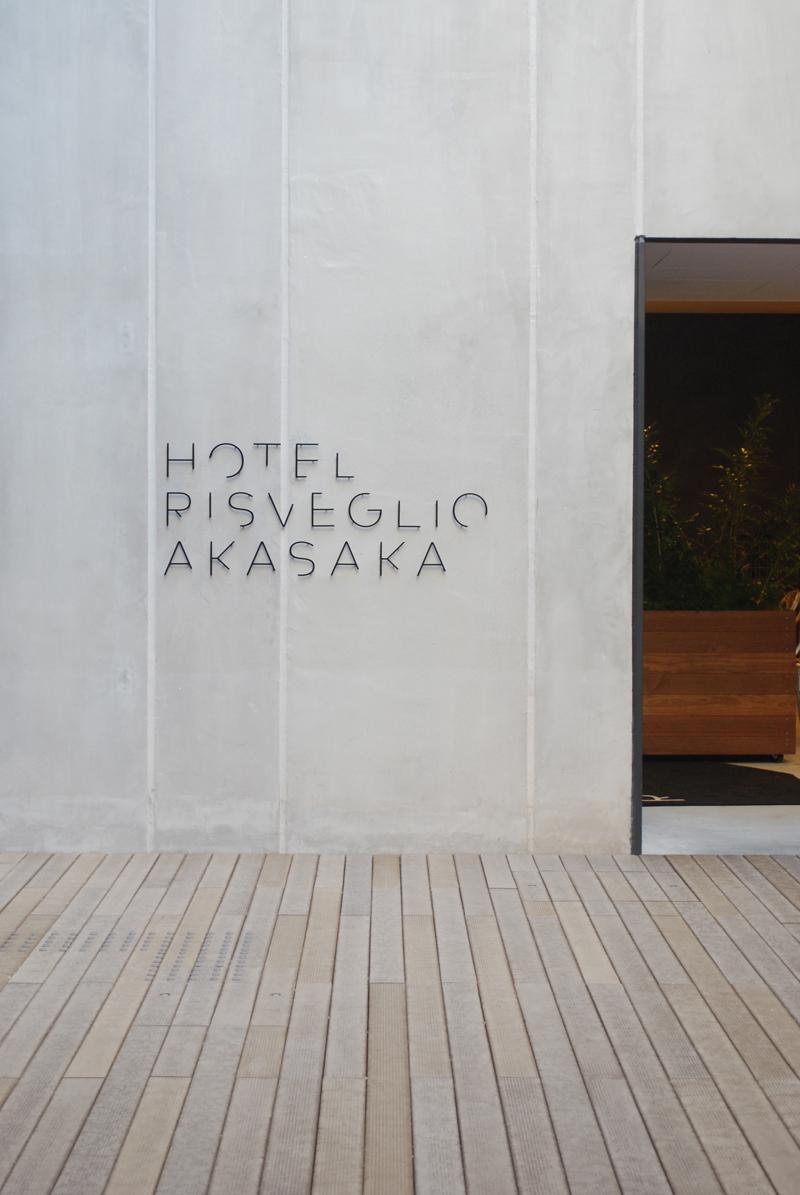 04 hotel-risveglio_entrance_1