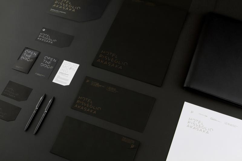 10 hotel-risveglio_stationery-set