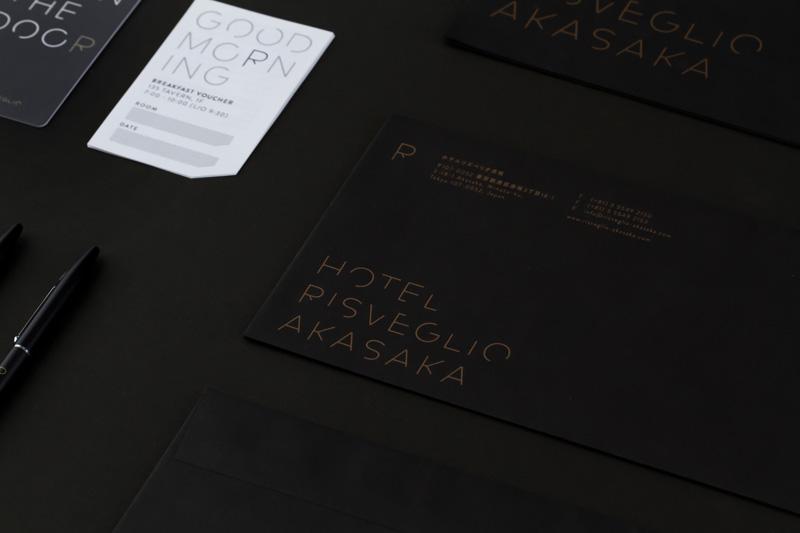 12 hotel-risveglio_envelope1