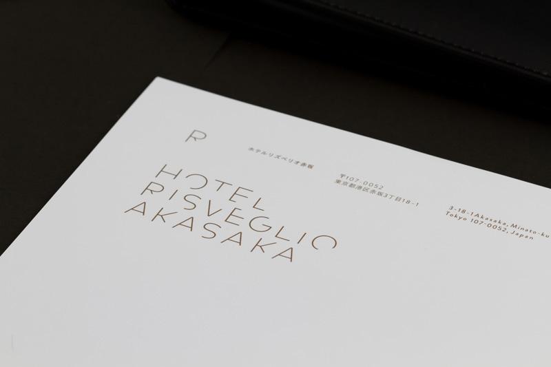 13 hotel-risveglio_letter