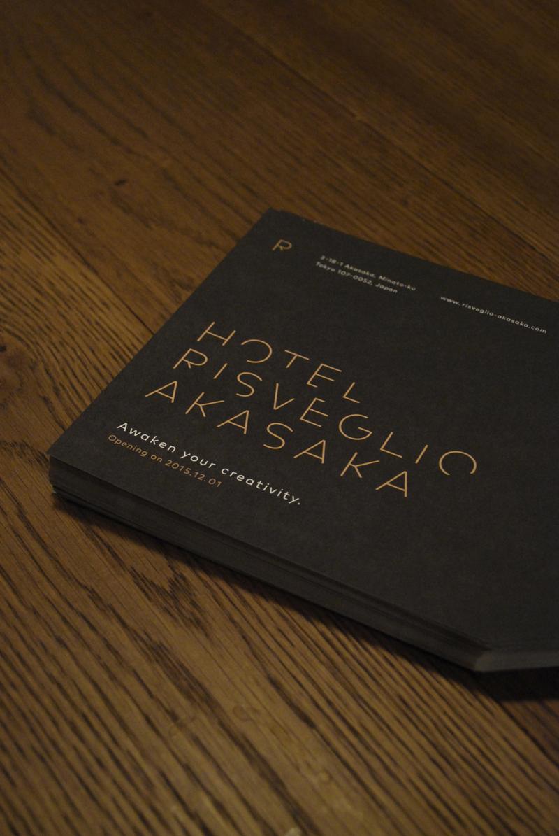 14 hotel-risveglio_flyer