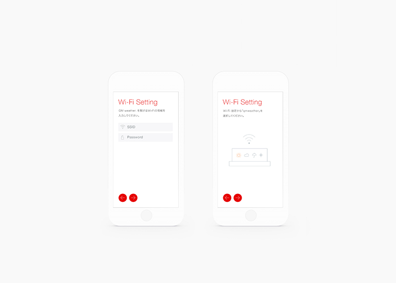 4_app_phone_1