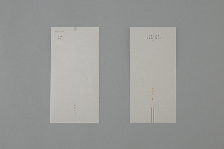takami-alog-10